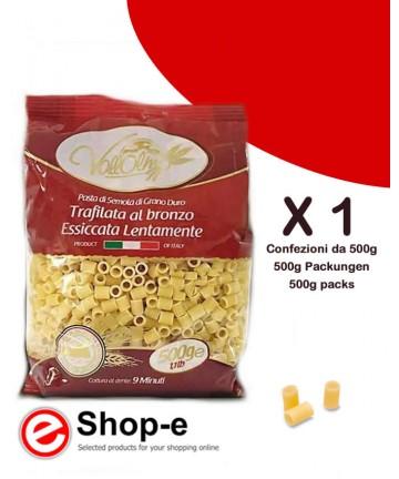 Ditalini Lisci di grano duro siciliano Vallolmo 500g