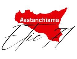 ASTANCHIAMA STYLE